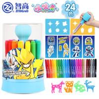 正品智高赛尔号KK喷喷笔12色24色模具水彩笔套装正品儿童绘画工具