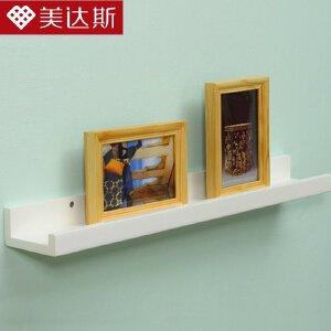 美达斯 相框架 客厅卧室简约时尚木质搁板置物架 背景墙上U型装饰壁挂架子