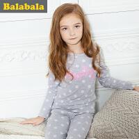 巴拉巴拉童装儿童保暖内衣套装 冬装女童秋衣秋裤套装女孩
