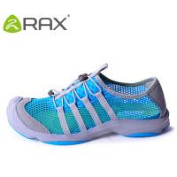 【满299减200】RAX 新品网布徒步鞋 户外防滑营地鞋 透气旅游运动鞋 男鞋50-5R319