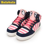 巴拉巴拉童鞋女中童运动鞋中大童学生鞋子秋款儿童时尚板鞋女