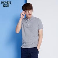 森马短袖T恤 夏装 男士纯色方领POLO休闲针织衫韩版潮男