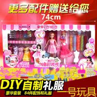 一号玩具 娃娃公主玩具套装大礼盒婚纱梦幻衣服儿童女孩玩具仿真洋娃娃
