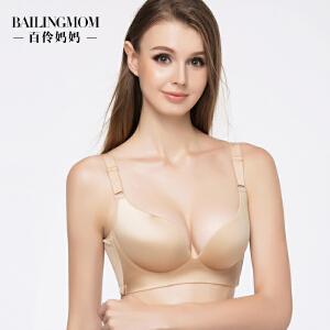 孕妇舒适无钢圈内衣收副乳胸罩性感美背怀孕期聚拢防下垂孕期文胸 60536#B