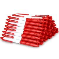 【满199-80】得力6526圆珠笔 按动原子笔 书写圆珠笔 经典办公0.7mm 红/蓝/黑