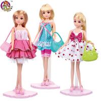 乐吉儿芭比娃娃礼盒玩具 芭比公主系列 新品时尚女孩 女孩玩具A010