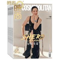 时尚伊人COSMOPOLITAN 女性时装期刊2017年全年杂志订阅新刊预订1年共12期
