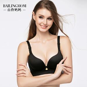 孕妇舒适无钢圈内衣收副乳胸罩条纹按摩怀孕期聚拢防下垂孕期文胸886#B