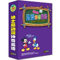 迪士尼神奇英语唐老鸭和米老鼠12DVD 英语教育幼儿早教光盘学识字