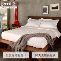 御棉堂酒店风全棉四件套纯棉被套缎纹贡缎家纺床上用品套件特价 床笠 床罩 床单