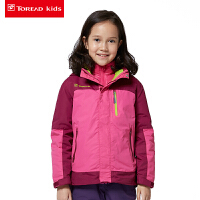 探路者童装 女童拼色三合一套羽绒冲锋衣 儿童户外运动服