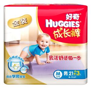 [当当自营]Huggies好奇 金装成长裤 男 M号21+3片(适合8-11公斤)婴儿拉拉裤