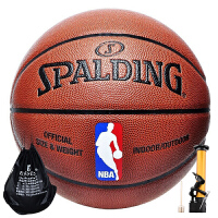 spalding斯伯丁篮球74-602Y原64-288 PU皮防滑耐磨 室内外用
