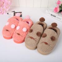 泰蜜熊情侣卡通毛线绒牛筋双色底防滑保暖棉鞋居家包跟棉拖鞋