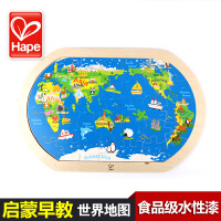 德国Hape 儿童世界地图拼图 木质拼图益智 早教智力发开 3岁以上