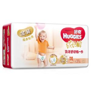 [当当自营]Huggies好奇 金装成长裤 加加大号XXL号42片(适合17公斤以上)男女通用拉拉裤