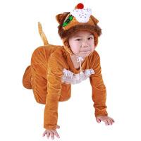 宝宝表演服儿童演出服女冬跳舞蹈衣狮子动物造型服装套装男春秋季
