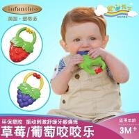 infantino美国婴蒂诺婴儿宝宝玩具震动安抚牙胶葡萄&草莓按摩牙胶