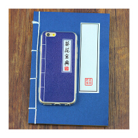 【包邮】智尚 创意恶搞iPhone6S手机壳 苹果6Plus保护套5S外壳葵花宝典