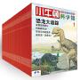 小牛顿科学馆套装(共60本) 马英九鼎力推荐,华语世界最有影响力的人文科普品牌