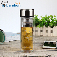香港佰顺象BSX-BL300双层耐热玻璃杯带过滤网商务办公泡茶水杯容量 300ML