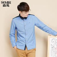 森马长袖衬衫 冬装 男士方领撞色牛津纺休闲长袖衬衣韩版