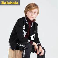 巴拉巴拉男童外套 中大童学生上衣童装 2016春秋装新款儿童休闲便服男长袖外套