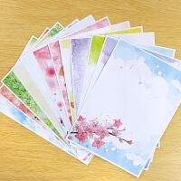 中国风创意信纸 唯美古典硬笔书法纸 水墨古韵信笺纸 花笺 信纸