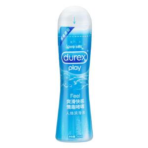 [当当自营]Durex杜蕾斯 人体润滑液快感装50ml 润滑油润滑剂成人情趣性用品计生用品
