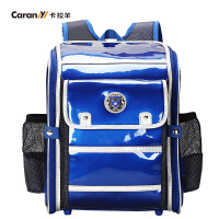 卡拉羊新款小学生书包儿童减负双肩包男童1-3-5年护脊背包CX2641