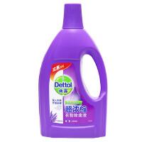 [当当自营] 滴露(Dettol) 超浓缩衣物除菌液 舒缓薰衣草 1.5L 3倍浓缩衣物消毒液