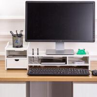 物有物语 显示器置物架 整理收纳创意DIY收纳置物架液晶显示器增高电脑桌置物架桌面收纳盒 桌面整理