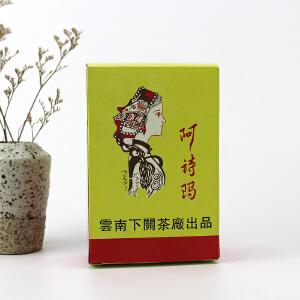 【五盒】1995年阿诗玛春尖 味正汤纯 仓储好芽多 下关 生茶
