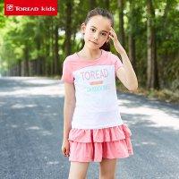 探路者童装 儿童套装中大童2017夏季新款女童短袖T恤短裙两件套