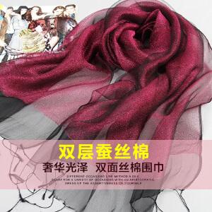 上海故事春秋女士围巾真丝双面丝绵围披肩女士丝巾夏季空调披肩