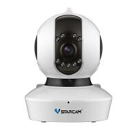 青核桃手机远程监控对讲 VStarcam C7823WIP迷你网络摄像机.家具防盗安全.