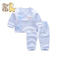 童泰新生儿内衣婴儿服宝宝内衣和尚服衣服初生儿纯棉睡衣套装