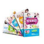 <<宝宝断奶+宝宝喂养+智能游戏+宝宝辅食套装(共4册)每书赠超值彩色拉页>>