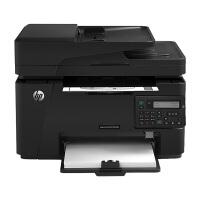 【当当自营】 HP惠普 M128fn黑白激光打印机