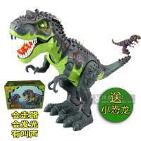大号电动恐龙玩具会动走路霸王龙 男孩儿童玩具仿真动物模型包邮