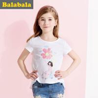 【5.25巴拉巴拉超级品牌日】巴拉巴拉夏装女童短袖t恤中大童上衣童装儿童学生T恤女