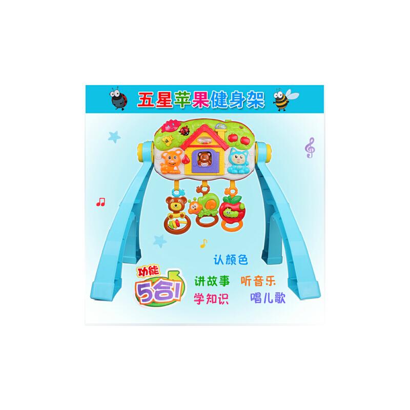 【五星玩具摇铃/床铃/安抚】五星玩具婴儿健身架玩