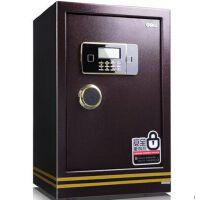 得力保险柜92621家用办公大型保险箱单门密码入墙床头保管箱