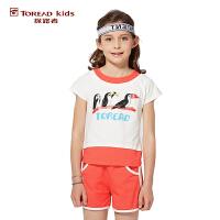 探路者TOREAD品牌童装 户外运动 夏装女童印花假两件短T/短裤套装
