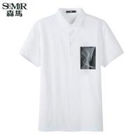 森马短袖T恤男士2017夏季新款翻领体恤Polo衫夏天白色上衣潮流衫