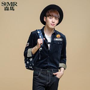 森马法兰绒长袖衬衫 冬装 男士方领直筒休闲衬衣韩版潮流