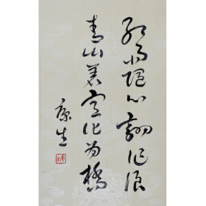 康生 中共领导中书画艺术造诣最为深厚者 书法《红雨随心翻作浪》(老装老裱)