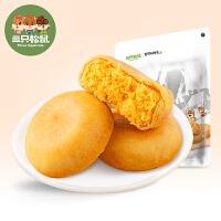 【三只松鼠_黄金肉松饼456gx2袋】休闲食品糕点美食小吃办公室零食