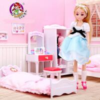 一号玩具 乐吉儿仿真洋娃娃套装大礼盒梦幻房间衣服女孩生日礼物卧室玩具屋