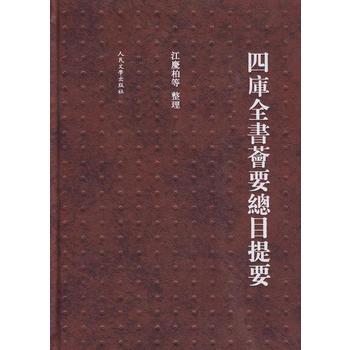 中国膏药配方配制全书